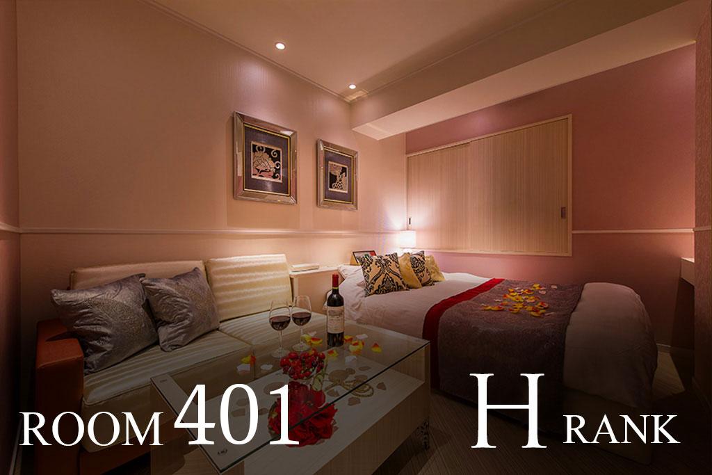 No.401/Hランク